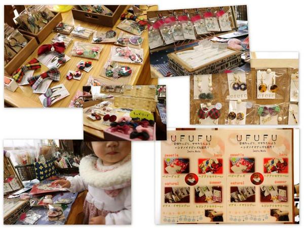 2016-12-14_b.jpg