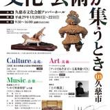 20170120bunka_1.jpg