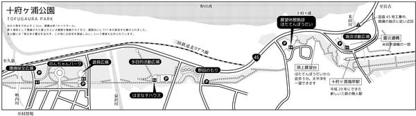 都市公園マップ.png