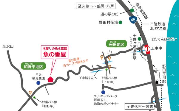map_sakananobanya.png