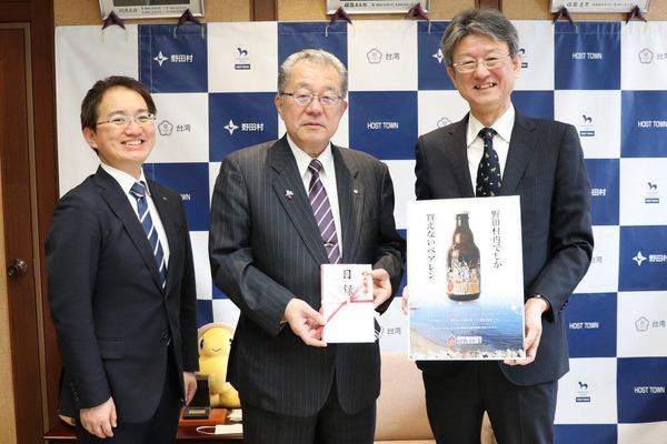 写真左から米澤副村長、小田村長、嶌田専務取締役
