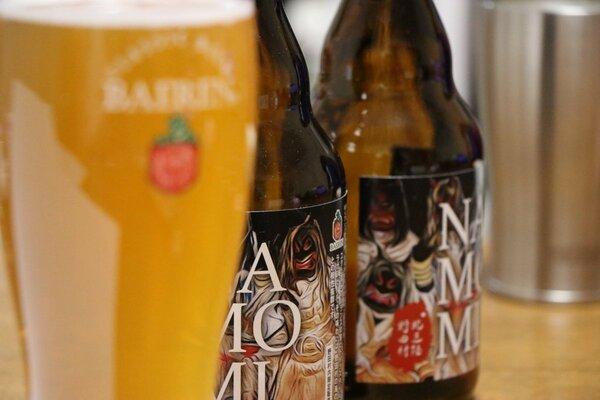 北三陸野田村なもみビール