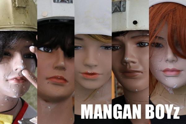 20200522_MANGAN-BOYz.jpg